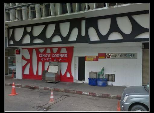 风俗指南泰国篇_狗狗霸_Bangkok Kings Corner