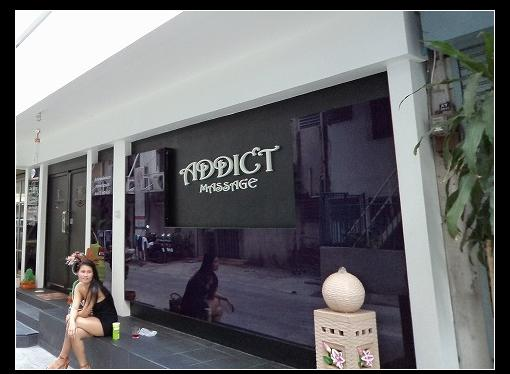 风俗指南泰国篇_情色按摩_Bangkok Addict Massage