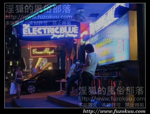 风俗指南泰国篇_狗狗霸(gogo bar)_Bangkok Club Electric Blue